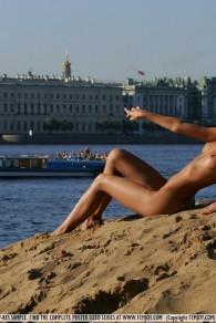 Anja from Bulgaria
